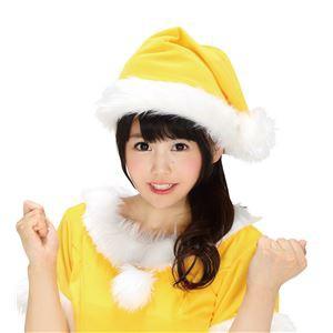 〔クリスマスコスプレ 衣装〕 サンタ帽子 イエロー 黄