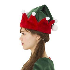 〔クリスマスコスプレ 衣装〕 エルフハット