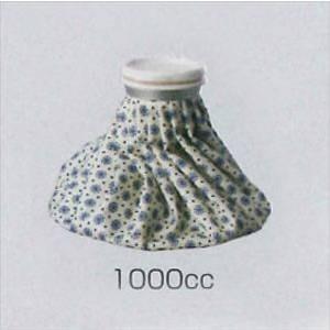 氷のう (中1000cc) 〔3個セット〕