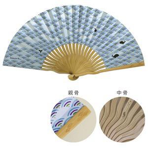 komon+ 和紙扇子70型25間〔3本セット〕青海波クジラ