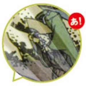 紳士用扇子75型35間〔5本セット〕富嶽三十六景 草