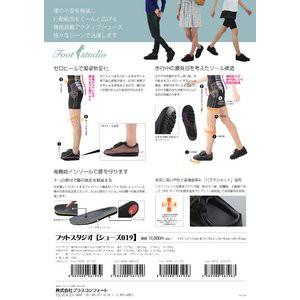 〔足に優しいシューズ〕フットスタジオシューズ 〔ブラック〕LLサイズ(25〜25.5cm )