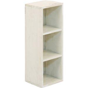 木製3段ボックス【moku】 幅16cm×奥行16cm ホワイト(白)【代引不可】