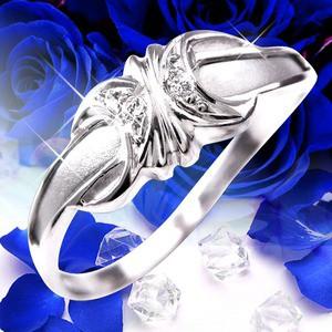 ダイヤリング 指輪エレガントリング 9号