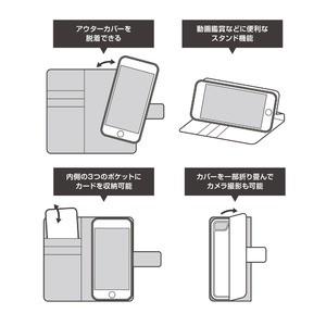 ミヨシ(MCO) iPhone 7用 4.7インチ スタンドとしても使える手帳型ケース IPC-NB01/RD レッド