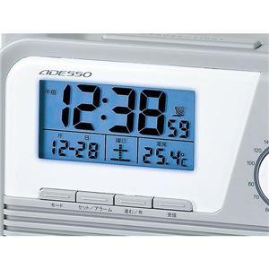 ADESSO(アデッソ) ダイナモラジオ電波時計 C-6020