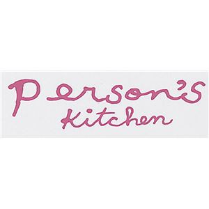 SPS-107 パーソンズキッチン 電子レンジ容器 3pcs