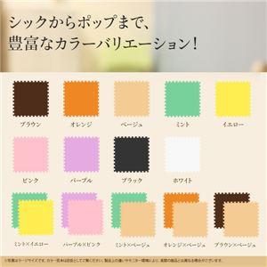 やさしいジョイントマット 12枚入 ラージサイズ(60cm×60cm) ブラウン(茶色)×ベージュ 〔大判 クッションマット