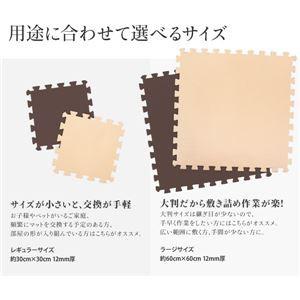 やさしいジョイントマット 約4.5畳(24枚入)本体 ラージサイズ(60cm×60cm) ミント(ライトグリーン)×ベージュ