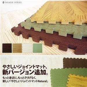 やさしいジョイントマット ナチュラル 約8畳分サイドパーツ ラージサイズ(60cm×60cm) ナチュラルウッド(木目調)
