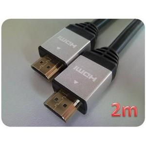 HDMIケーブル 2.0m (シルバー) ECOパッケージ HDM20-884SV-2 2個セット