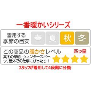 テビロン使用  パイル編 紳士フットレスタイツ M〜L
