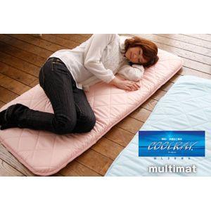 クールレイ(R) お昼寝マット ピンク 綿100% 日本製
