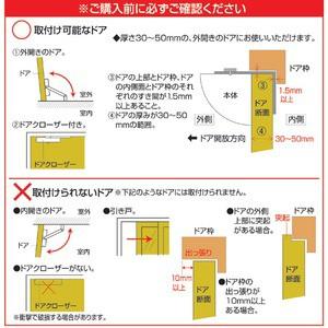 LEDセンサーライト/玄関灯 【ドア設置用】 乾電池式 防水性