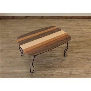 折りたたみ ミニテーブル/ローテーブル 【幅60cm】 重さ2.6kg スチール製脚付き 『ARCHAIC』 〔リビング ダイニ