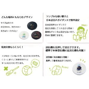 マイコール コールボタン(電池式) ワイヤレス 黒30個セット(日本語音声ガイダンス)