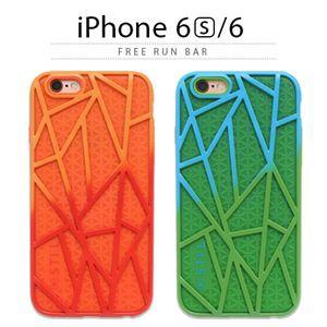 stil iPhone6/6S FREE RUN Bar グリーン【代引不可】