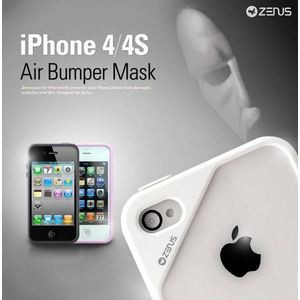 Z458i4S★iPHONE4/4Sバンパーケース Air Bumper Mask-White Black