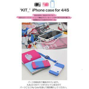"""話題の""""プラモデル型""""【KIT_】自分だけのiPhone4/4Sケース‐512色以上演出可能!!!●C-Soft Black K1035i4S"""