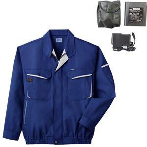 空調服 綿・ポリ混紡長袖作業着 BK-500N 〔カラー:ブルー サイズ:XL〕 リチウムバッテリーセット