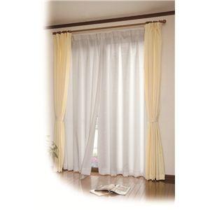 3層編み断熱レースカーテン 100×133cm