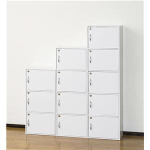 鍵付きボックス/扉付き収納ラック 〔5段 ホワイト〕 高さ144.5cm 背面化粧仕上げ 〔組立〕