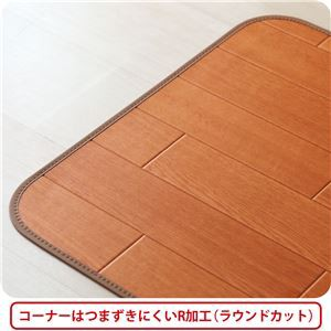 アキレス クッションフロアラグマット ブラウン 200×200cm