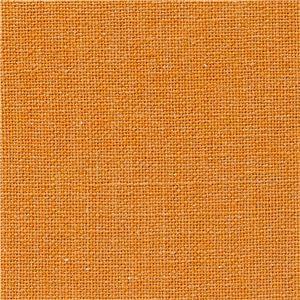 ボスコプラス ルンダ チェアカバー オレンジ J8 (替えカバー単品)