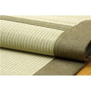 純国産/日本製 い草カーペット い草マット 『DX和座』 グリーン 約180×180cm 裏:不織布張り コンパクト収納可