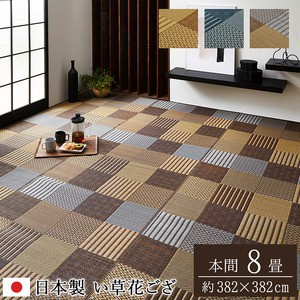 純国産 日本製 い草花ござカーペット 『京刺子』 ベージュ 本間8畳(約382×382cm)