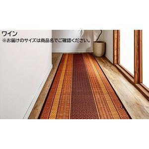 純国産/日本製 い草の廊下敷き 『DXランクス総色』 ワイン 約80×180cm(裏:不織布) 抗菌、防臭効果