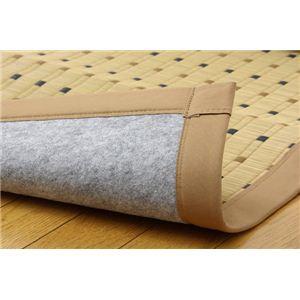 純国産/日本製 掛川織 い草ラグカーペット 『D×スウィート』 約191×191cm(裏:不織布)