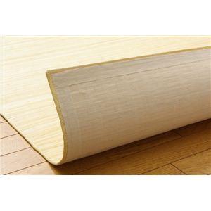 インドネシア産 39穴マシーンメイド 籐むしろカーペット 『ジャワ』 382×382cm
