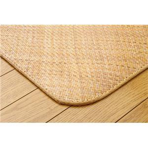 インドネシア産 籐あじろ織りカーペット 『宝麗』 286×286cm