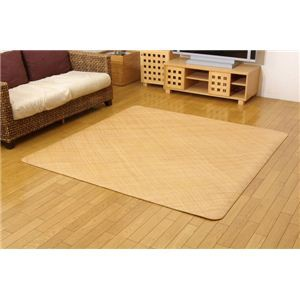 インドネシア産 籐あじろ織りカーペット 『宝麗』 286×382cm