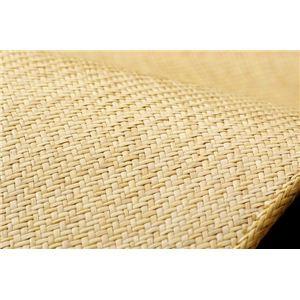 インドネシア産 籐あじろ織りマット 『宝麗』 70×120cm