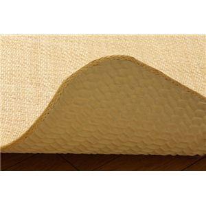 インドネシア産 籐あじろ織りマット 『宝麗』 80×150cm