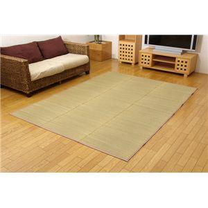 無染土い草使用 ラグカーペット 『D×ベーシック』 約180×240cm(裏:不織布)