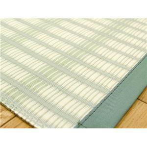 洗えるPPカーペット 『雲海ヒバ』 グリーン 江戸間3畳(174×261cm) 青森ヒバ加工