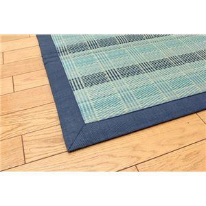 ウレタン12mm入り い草ラグカーペット 『SF×ピアリー』 ブルー 約200×200cm 正方形