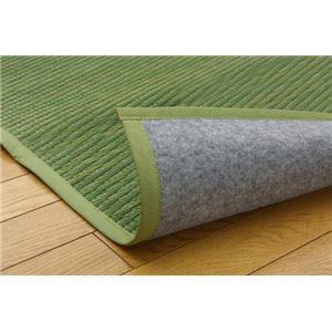 い草花ござ カーペット 『DXクルー』 グリーン 江戸間8畳(約348×352cm) (裏:不織布) 抗菌、防臭効果
