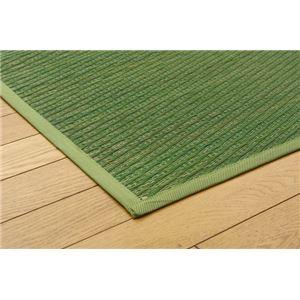 い草花ござ カーペット 『クルー』 グリーン 本間3畳(約191×286cm) 抗菌、防臭効果