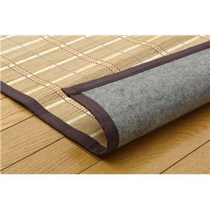 コンパクト 竹カーペット 『ニューガルフ三枚折』 180×180cm