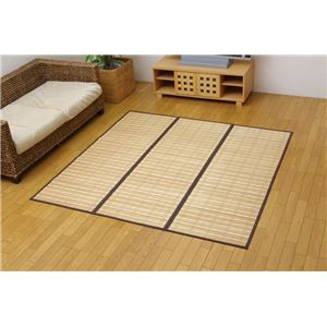 コンパクト 竹カーペット 『ニューガルフ三枚折』 180×240cm