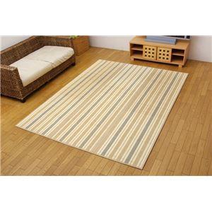カラー糸使用 竹カーペット 『DXカカ 三折』 ブラウン 180×180cm(中材:ウレタン)