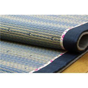 い草ラグカーペット 『D×京物語』 ブルー 約180×180cm(裏:不織布)