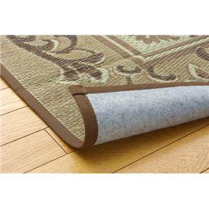 い草ラグカーペット 『D×シロップNF』 約191×300cm(裏:不織布)