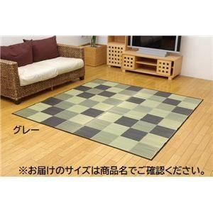 純国産/日本製 い草ラグカーペット 『Fブロック2』 グレー 約140×200cm(裏:ウレタン)