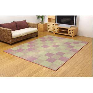 純国産/日本製 い草ラグカーペット 『Fブロック2』 ピンク 約140×200cm(裏:ウレタン)
