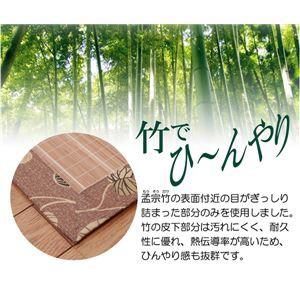 細ヒゴ使用 竹カーペット 『バハマ』 ブラウン 176×261cm